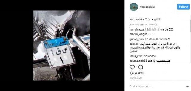 نجل أحمد السقا يثير الجدل بصورة عفوية على الانستغرام