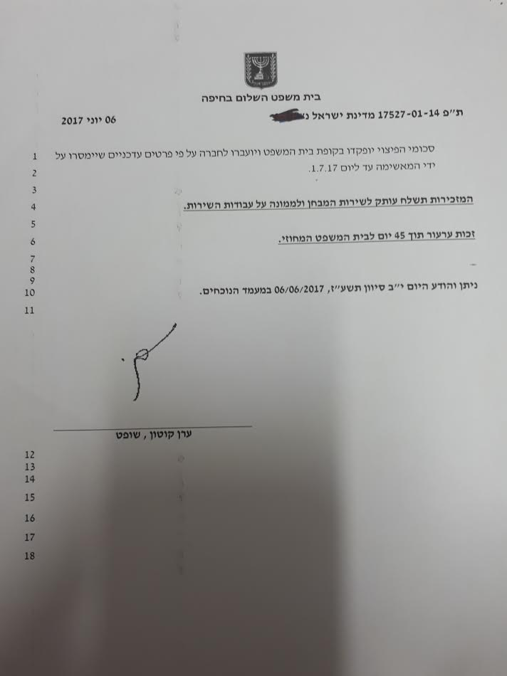 سابقه قانونية.. عقاب 30 تهمة فساد خطيرة: أعمال لصالح جمهور