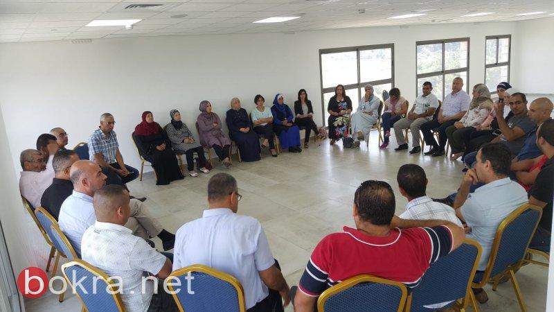 يوم دراسي في يافة الناصرة: تحديات وحلول تربوية معاصرة