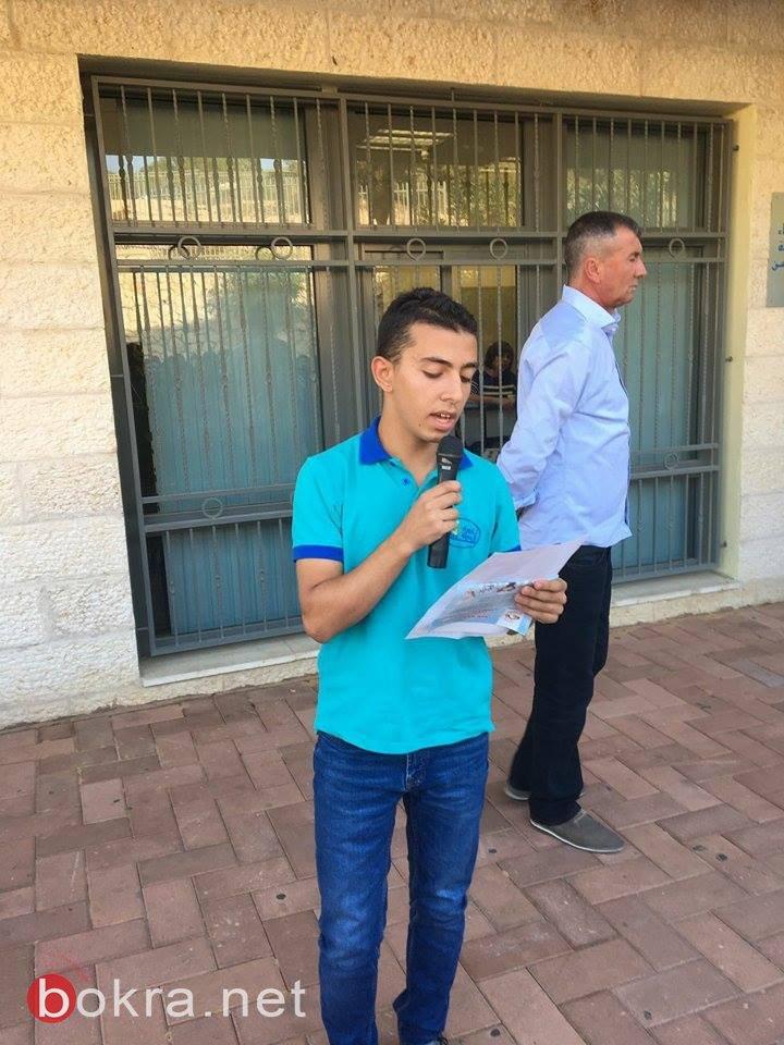 إحياء ذكرى هبة القدس والاقصى في مدرسة بيت الحكمة الثانوية الشاملة في الناصرة