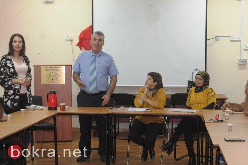 سخنين: ورشات عمل ومحاضرات في التربية للمساوة ومناهضة العنف في مدرسة الحلان
