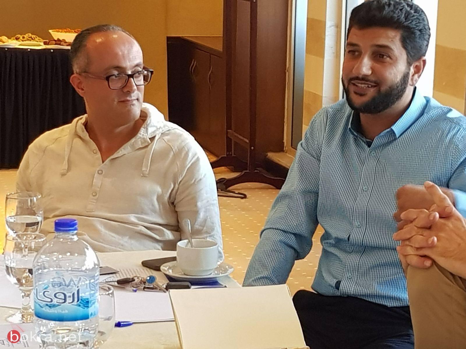 مجموعة التفكير الاستراتيجي تشخص التحديات لفلسطيني الـ 48