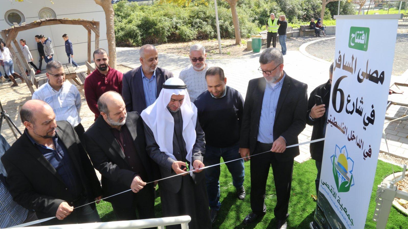 افتتاح مصلى المسافر في شارع 6 رغم مماطلات استمرت لسنوات بمبادرة من جمعية الاقصى