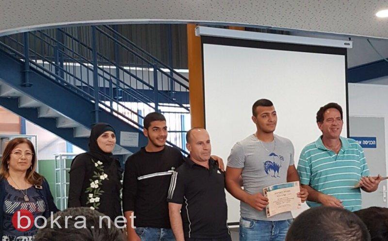 إنجاز عظيم لمدرسة أورط على اسم حلمي الشافعي عكا