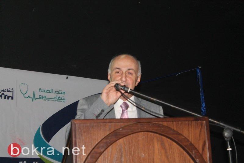 نجاح كبير للمؤتمر الصحي الثاني بتنظيم بلدية شفاعمرو ومنتدى الصحة