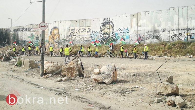 مسيرة دراجات باتجاه حاجز قلنديا ردا على سباق