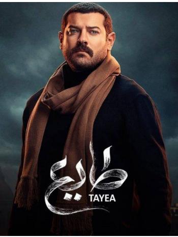 تامر حسني يكشف ما حدث بينه وبين أمير كرارة وعمرو يوسف
