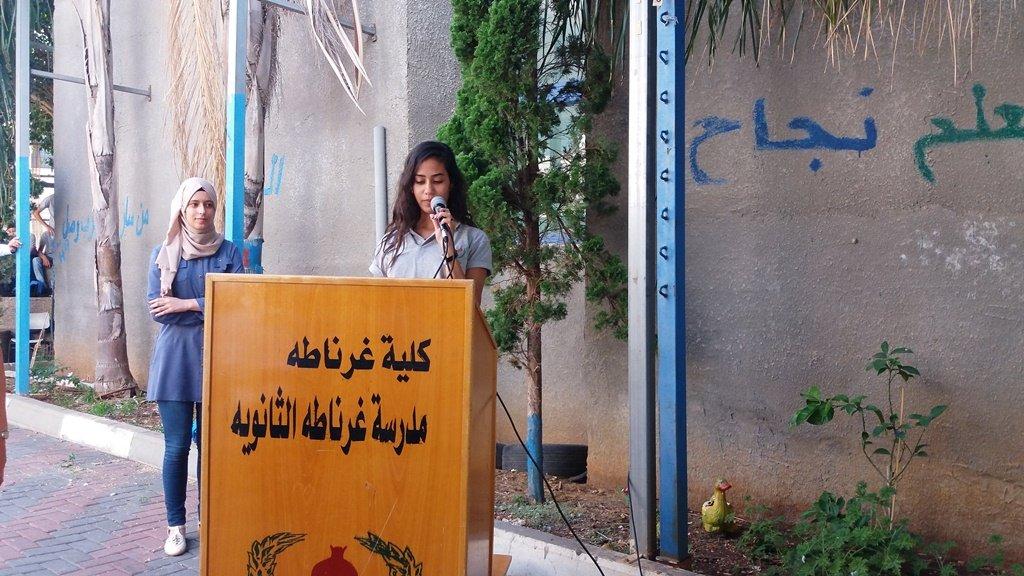 احياء ذكرى هبة الأقصى في مدرسة غرناطة الثانوية