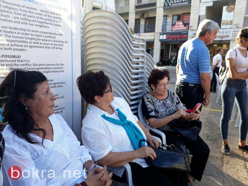 نساءٌ يصنعن السلام يصعدن إلى الناصرة
