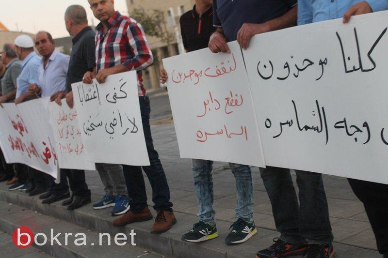 سخنين: بيزك للبيع وسخنين مش للبيع..مظاهرة رفع شعارات للجبهة
