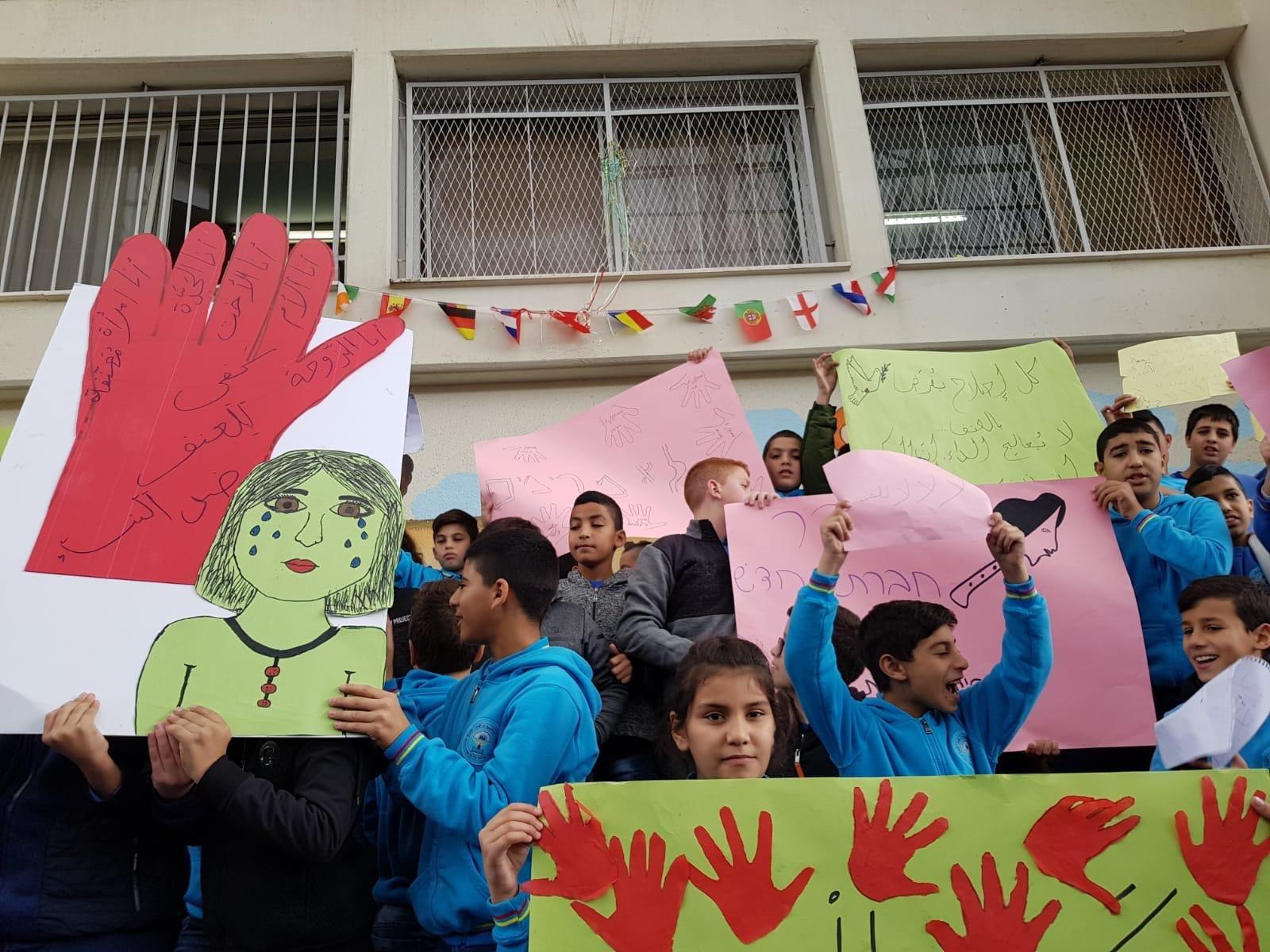 وقفةٌ احتجاجية تضامنًا مع الاضراب ضد العنف في المدرسة الجماهيرية بير الامير الناصرة