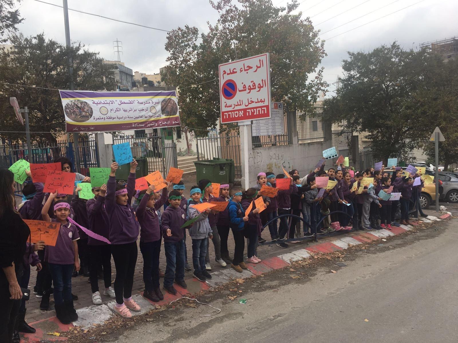 مدرسة القسطل الابتدائية في الناصرة تنبذ العنف وتشجع الحوار
