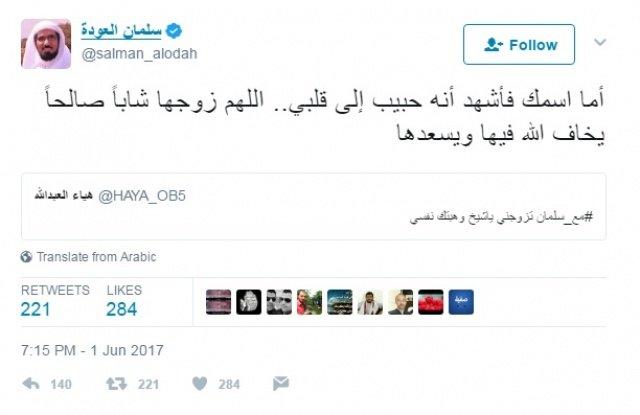 بالصور - شابة تهب نفسها لداعية إسلامي عبر تويتر... شاهدوا رد فعله!