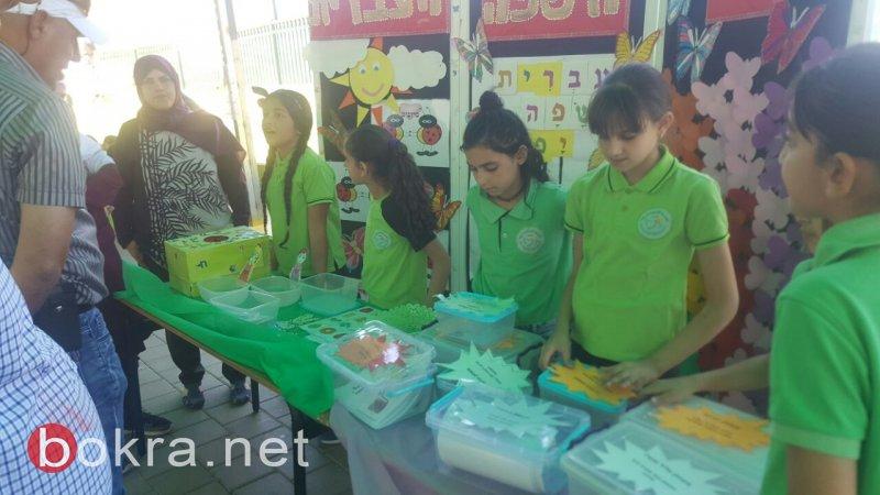 جمعيَّة حماية الطَّبيعة ومدرسة اشراقة الابتدائيَّة في كفركنا تحتفلان باختتام مشروع الدّفيئة المدرسيَّة