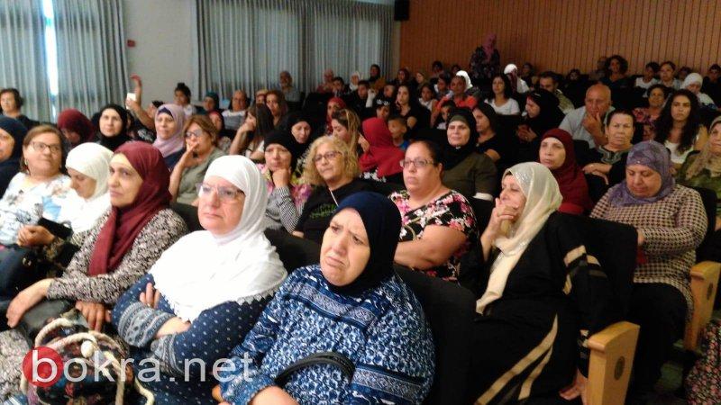 كيان – تنظيم نِسوي وجمعية الدفاع عن حقوق المهجرين:تنظمان مسرحية وجولة إلى قرية سحماتا المهجرة
