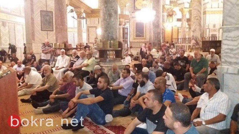 لقاء الأقصى الشهري بمشاركة المئات من أبناء الحركة الإسلامية في البلاد