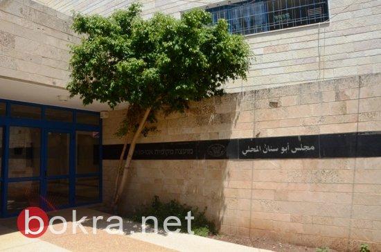 انطلاق مشروع تسجيل شوارع قريه ابو سنان بملكيه مجلس ابو سنان المحلي