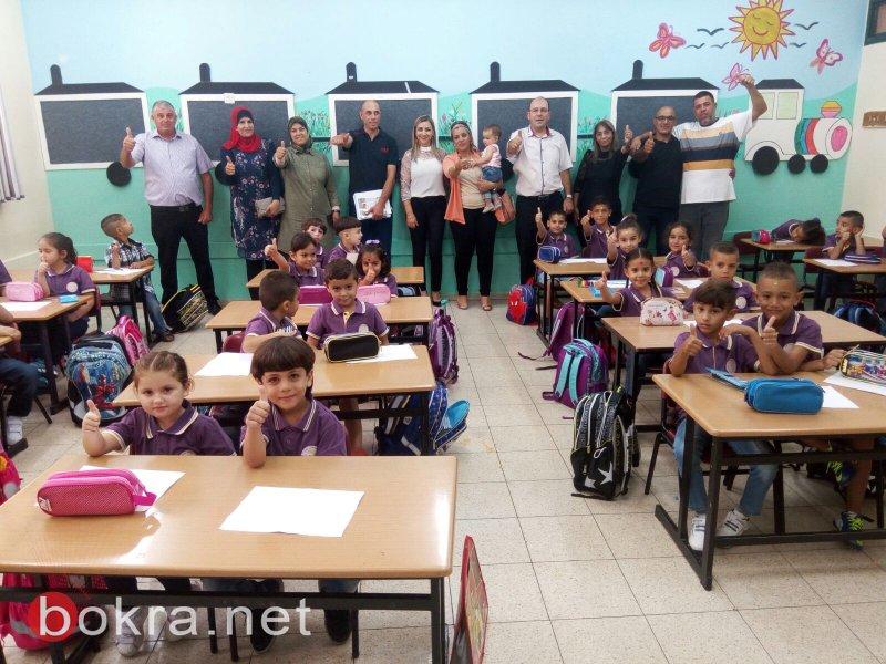الناصرة: إدارات المدارس واتحاد أولياء أمور الطلاب يستقبلون معًا طلاب الصف الاول
