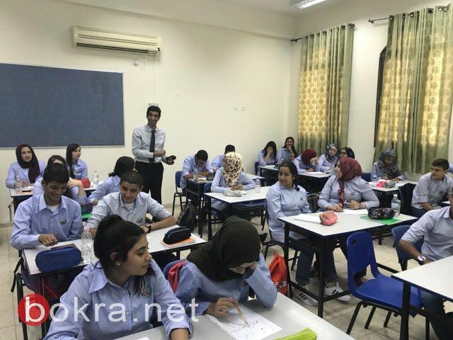 8000 طالب وطالبة عادوا الى مقاعد الدراسة في باقة الغربية صباح اليوم!