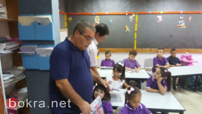 افتتاح السنة الدراسية ببستان المرج وإدارة المجلس تكرم طلاب الصف الاول