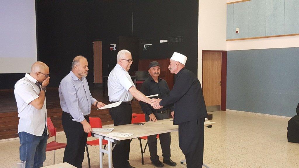 حفل تخرج الفوج الاول من رجال الدين الداعمين لنهج الحياة الصحي
