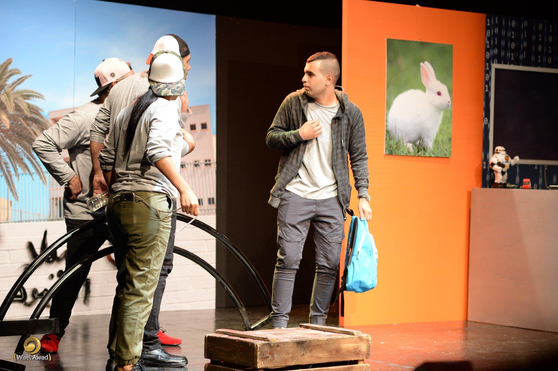 """مسرح السراج وجمعية التطوير الاجتماعي يقيمان العرض الاحتفالي لمسرحية """"خطر النت"""""""
