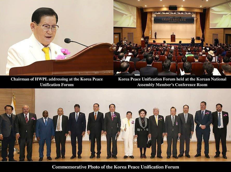 المجتمع المدني الكوري ومنظمة غير حكومية عالمية تدعو للسلام في شبه الجزيرة الكورية وجلوب