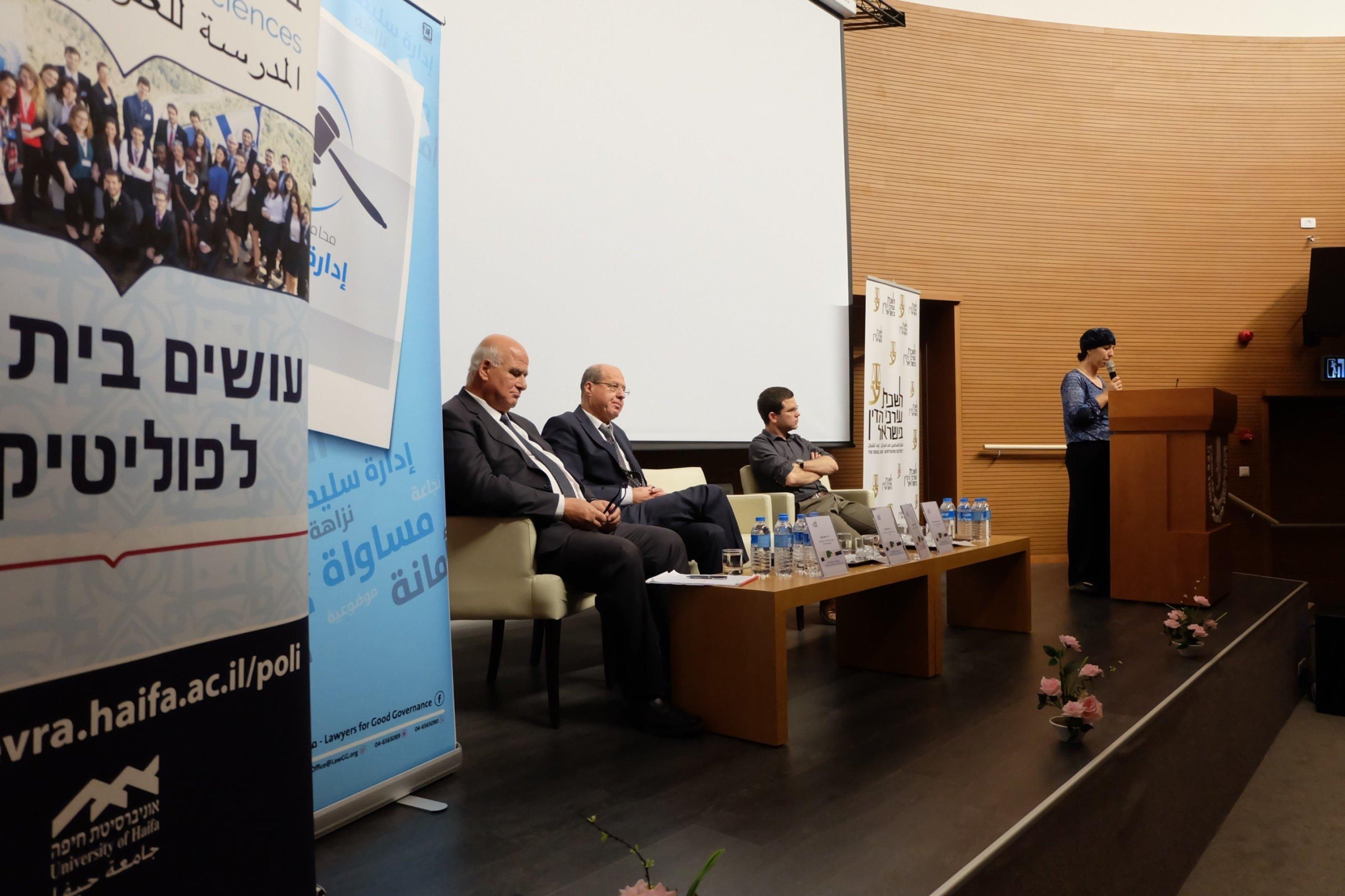 مؤتمر حول التحديات في مواجهة الفساد في الحكم المحلي