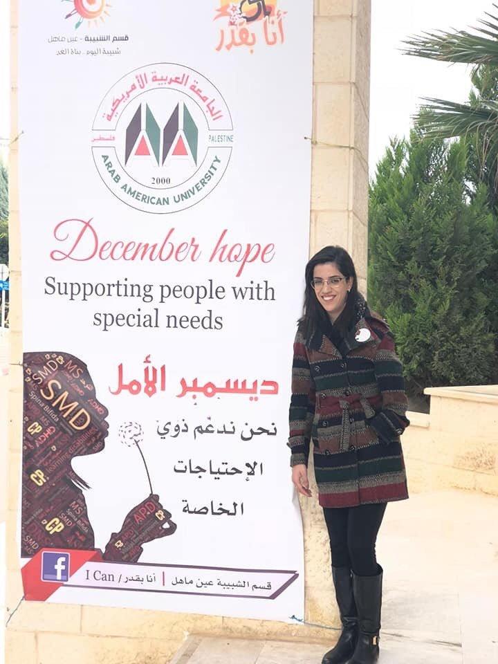 بمناسبة اليوم العالمي لذوي الإحتياجات الخاصّة: اطلاق حملة  ديسمبر الأمل