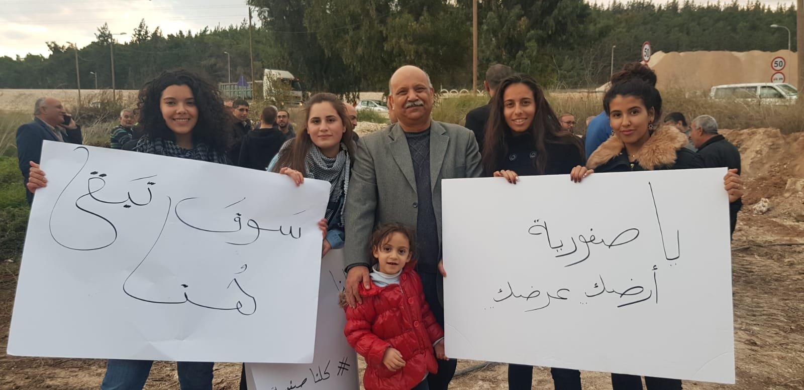 السبت المقبل: أهالي صفورية ينظمون وقفة احتجاجية ضد هدم نبع  الحنانة
