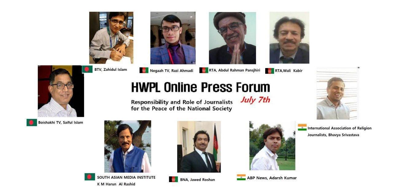 كيف يعمل الصحفيون العالميون معا من أجل حرية الصحافة و صحافة السلام