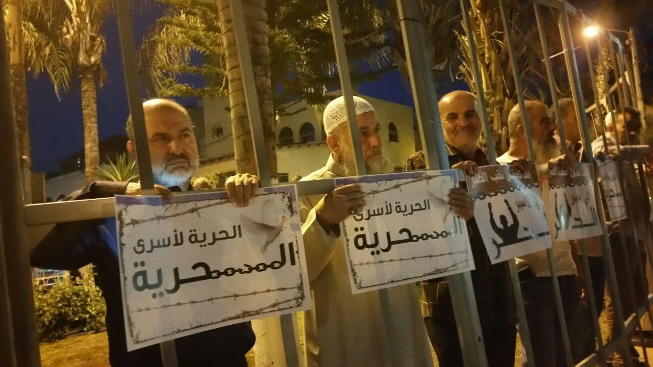 الطيبة: تنظيم وقفة إحتجاجية نصرة لنضال الأسرى