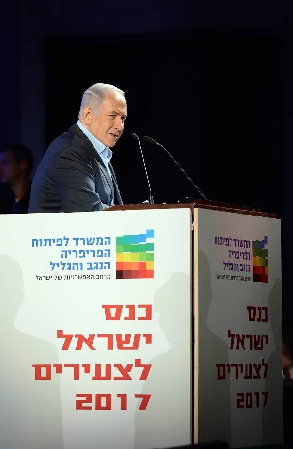 نتنياهو: هضبة الجولان ستبقى تحت السيادة الإسرائيلية إلى الأبد