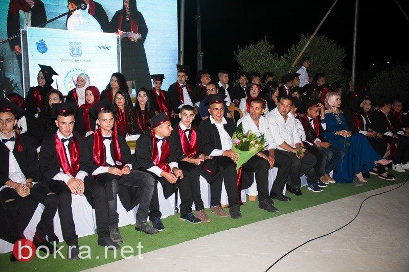 حفل تخريج الفوج الأول من طلاب المدرسة الإعدادية أورط مقيبلة