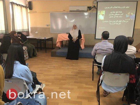 ام الفحم: الثانوية الشاملة تحيي الذكرى الخامسة لوفاة عبادة وانس جبارين