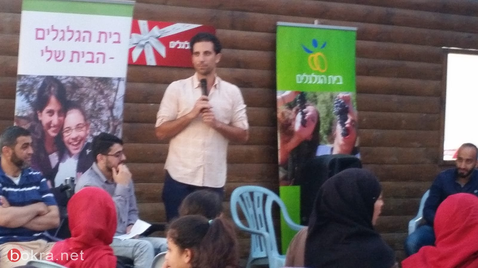 إم الفحم تحتفل مع جمعية بيت هجلجليم في رمضان على مائدة الإفطار