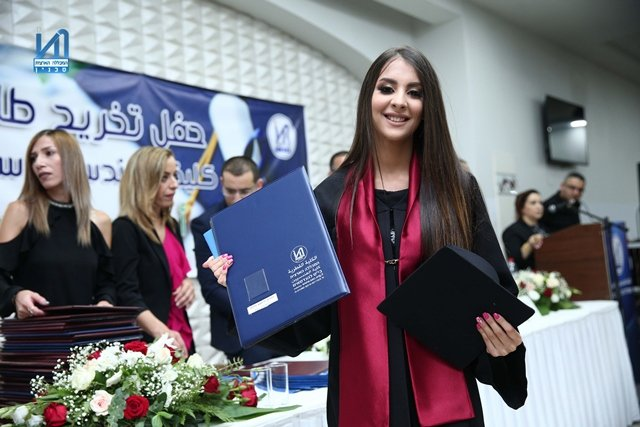 حفل تخريج كلية سخنين للهندسيين لسنة 2018