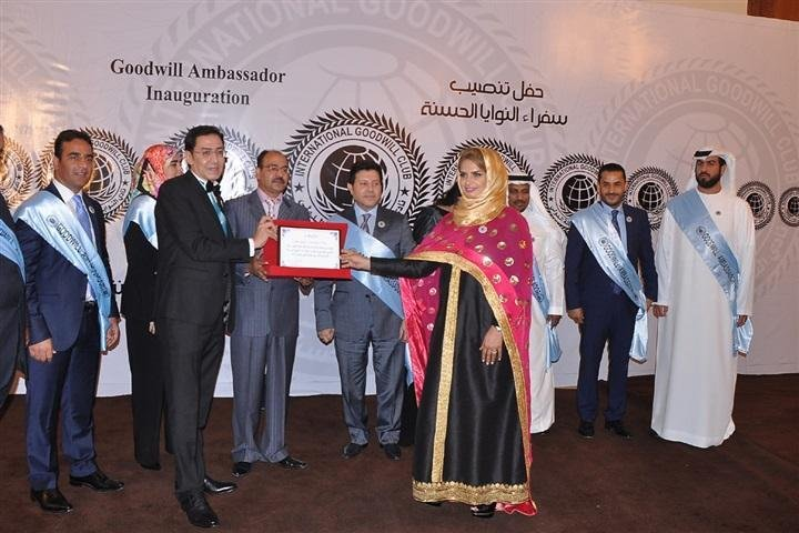 جوائز وتكريمات
