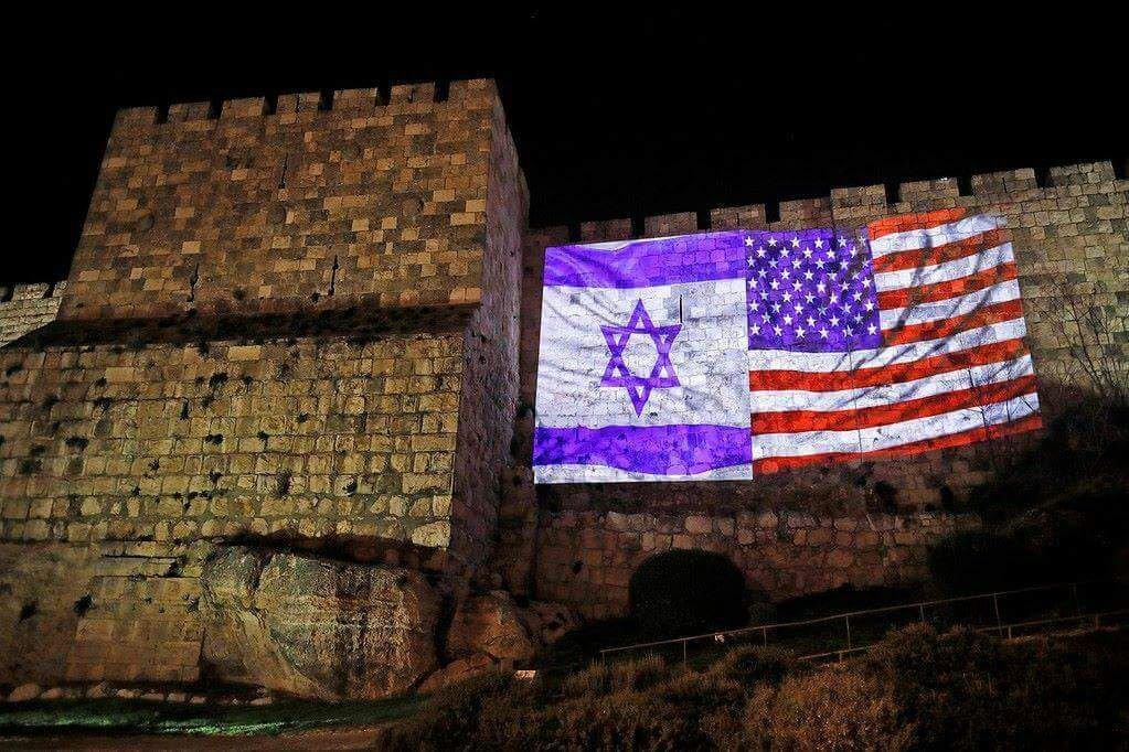 ترامب يعلن الاعتراف بالقدس عاصمة إسرائيل