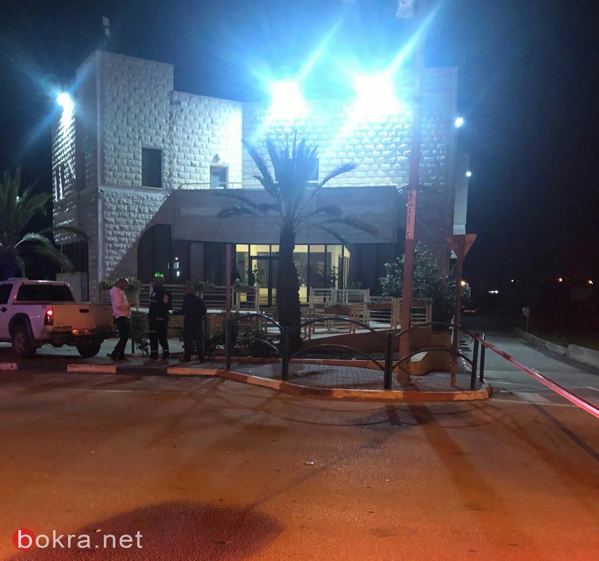 كفر قرع: اطلاق نار صوب بناية المجلس المحلي