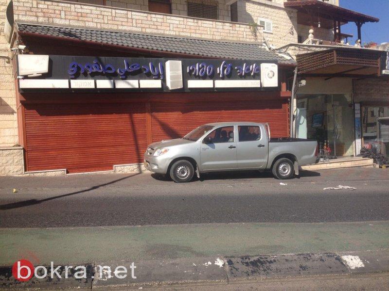 بالصور: الإضراب في المجتمع العربي .. المؤسسات تلتزم والشارع بين بين