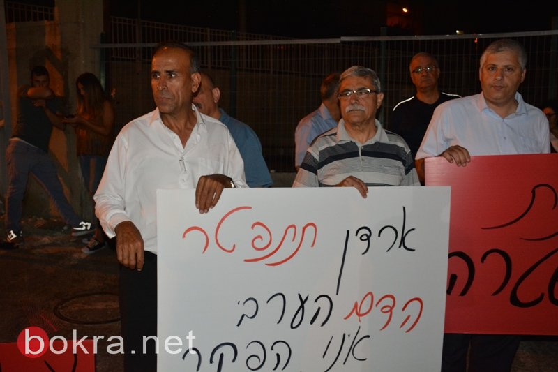 تظاهرة في الناصرة أمام مركز الشرطة احتجاجًا على أحداث كفر قاسم وانتشار الجريمة