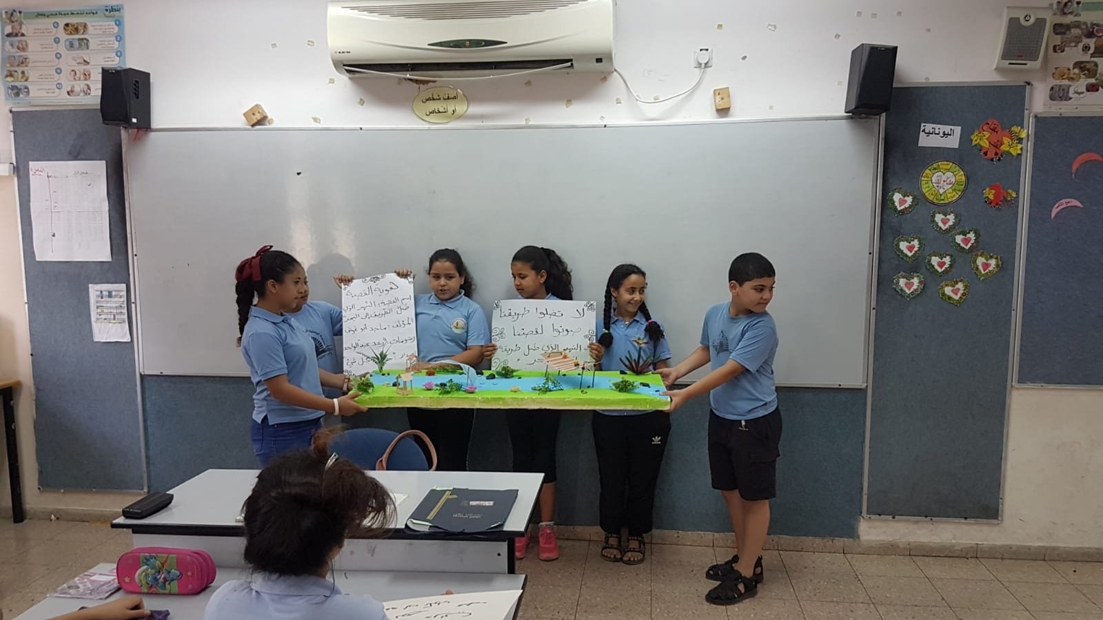 اختتام مسيرة الكتاب في مدرسة البصلية شفاعمرو