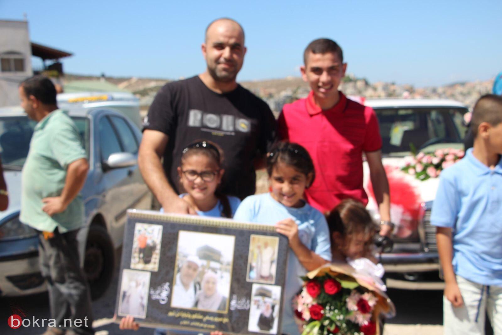 ام الفحم تستقبل فوجاً جديداً من حجّاج بيت الله الحرام