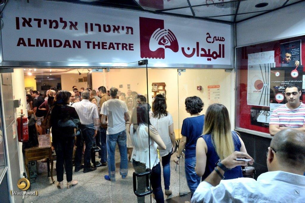 بلدية حيفا تحوّل 1,26 مليون شيكل لمسرح الميدان رغم ضغوطات ريجف