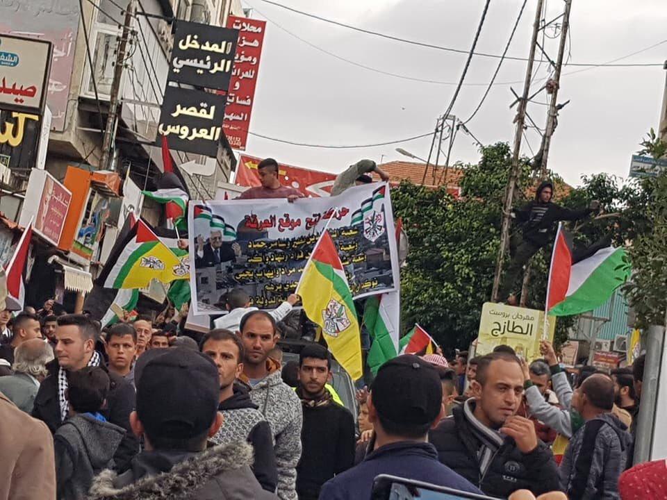 جنين: مسيرة حاشدة تنديدا بنقل السفارة للقدس