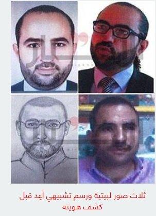 لبنان: الكشف عن هويات عملاء الموساد المشاركين بمحاولة اغتيال حمدان
