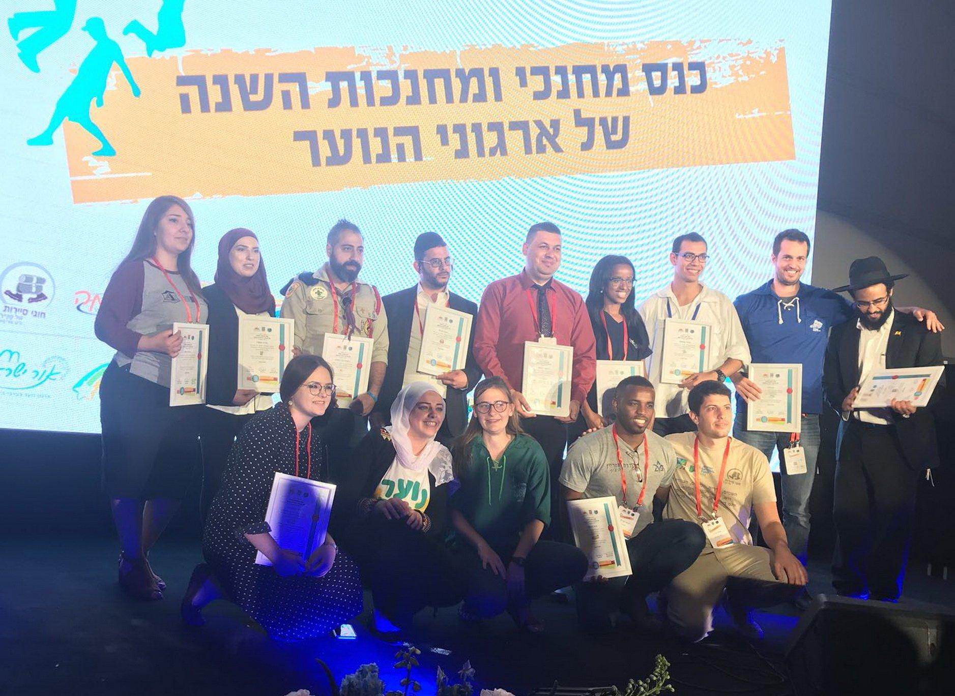 اختيار نجود زعبي عمري مركزة حركة الثقافة بالجلبوع كواحدة من بين الـ20 مرشدين الأفضل بالبلاد