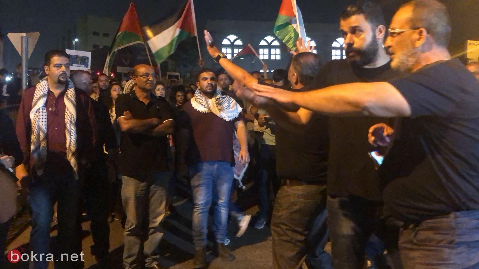 ام الفحم: انطلاق المسيرة التضامنية مع قطاع غزّة