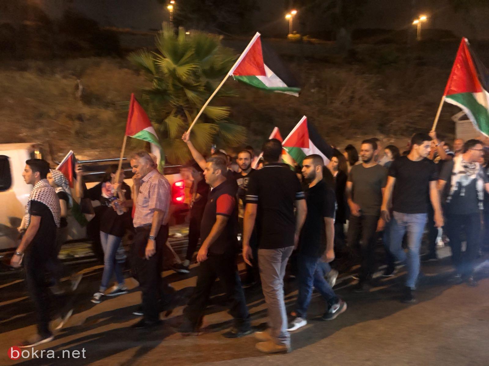 ام الفحم: اختتام المسيرة الفحماوية التضامنية مع غزّة